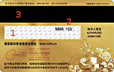 Kartennummer Volksbank Debit.Wo Finde Ich Meine Kreditkartennummer